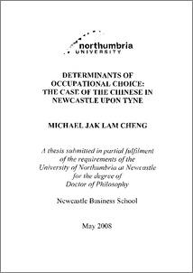University dissertations